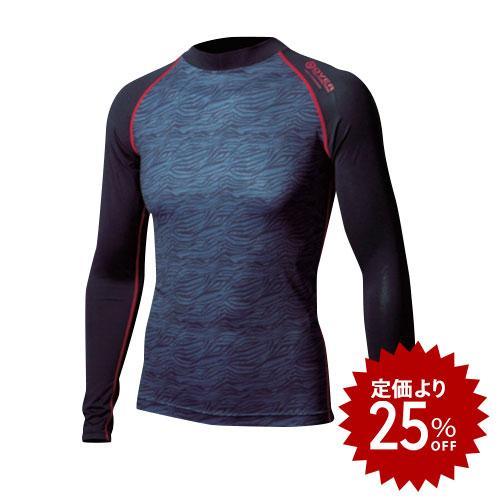BTアウトラスト ロングスリーブ クルーネックシャツ カモフラ/レッド JW54044