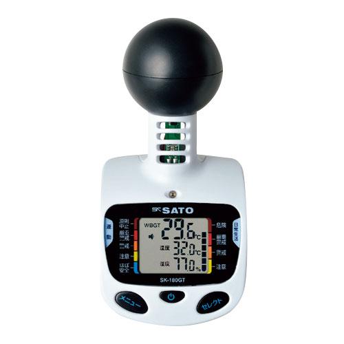 黒球型携帯熱中症計 SK-180GT(8313-00) SK180GT  1275510