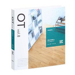 OT vol.8 置敷き帯電防止ビニル床タイル