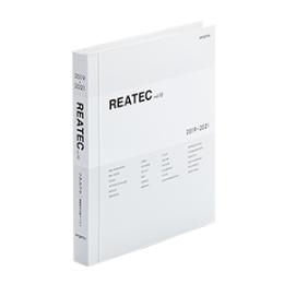 2019-2021 リアテック vol.10
